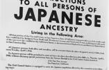 A la découverte des camps d'internement des Japonais américains…