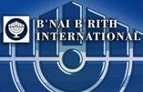 Le B'nai B'rith vu par lui-même, «sioniste et humanitaire»