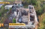 Donetsk : images des ruines