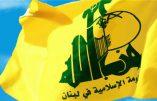 Officier du Hezbollah et agent… israélien