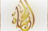 Etat Islamique : un compte Twitter officiel pour la propagande en français