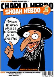 shoah-hebdo