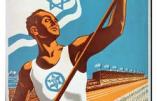Communautarisme – Ouverture à Berlin des Maccabiades, les jeux olympiques juifs