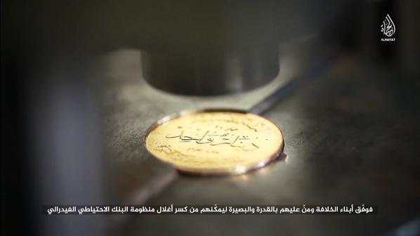 dinar or 3
