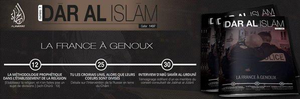 dar al islam1