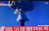 Cinquième essai nucléaire en Corée du Nord