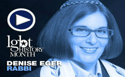rabbi-denise-eger