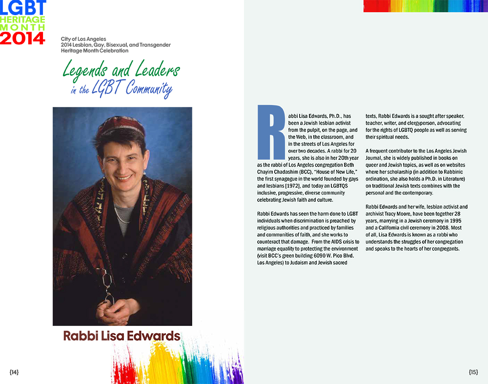 rabbi-lisa-edwards-lgbt