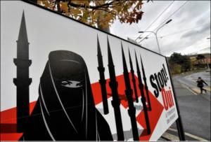 islam-suisse