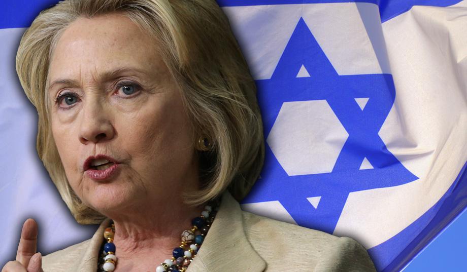 Hillary-Clinton-Israel