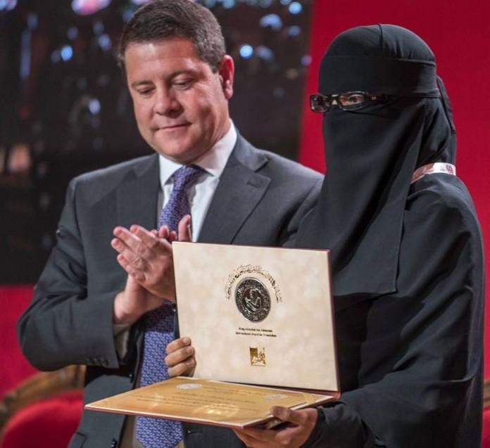 tolede-burka