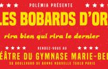 Les bobards d'or 2017
