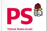 Benoît Hamon abandonné par… la section Yitzhak Rabin – Israël du parti socialiste