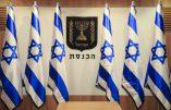 En Israël, la Knesset veut museler la Cour Suprême