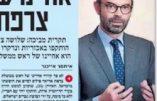 Le neveu du Premier ministre Edouard Philippe poignardé par des Israéliens à Eilat