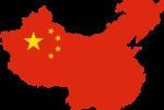 Les soi-disant faiblesses de la Chine…