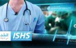 Une vidéo de l'Etat Islamique vante son service de santé et son hôpital de Raqqa