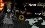 """Michel Onfray dans une vidéo de l'Etat Islamique qui s'adresse à la France : """"vous êtes la cible n°1 de l'EI"""""""