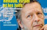 Le chanteur Renaud veut se réconcilier avec la communauté juive