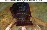 Histoire des Juifs – Les Temps Bibliques avant l'Exil (Heinrich Graëtz)