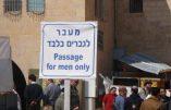 La femme et le judaïsme