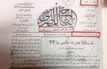 Frères Musulmans et francs-maçons…