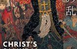 Amakusa Shiro, le samouraï catholique