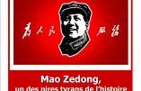 """21 octobre 2019 à Paris – Conférence """"Mao, un des pires tyrans de l'Histoire"""""""