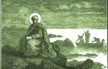 Samedi 20 juin 2020 – De la Sainte Vierge au samedi – Saint Silvère, Pape et Martyr