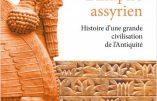 L'Empire assyrien (Josette Elayi)