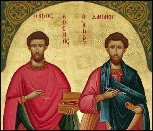 Lundi 27 septembre – Saints Côme et Damien, Martyrs – Saint Elzéar et Bienheureuse Delphine, tertiaires franciscains